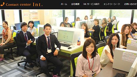 CTI 導入事例-徳島派遣センター 様