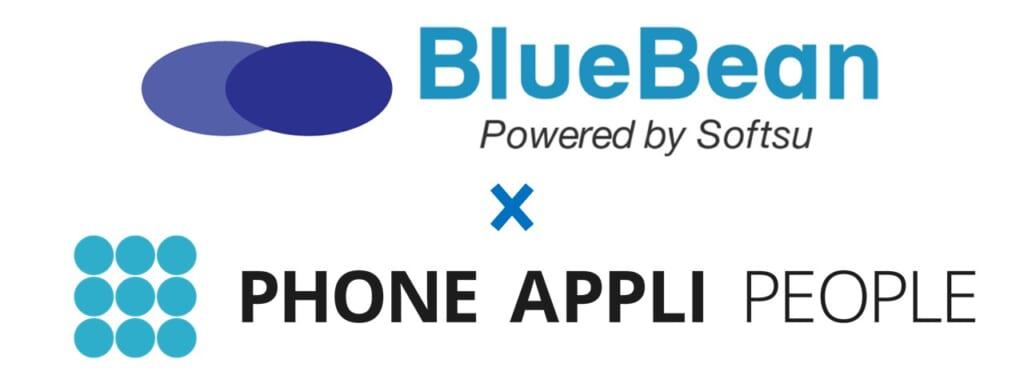 【ロゴ】BB×PHONEAPPLI