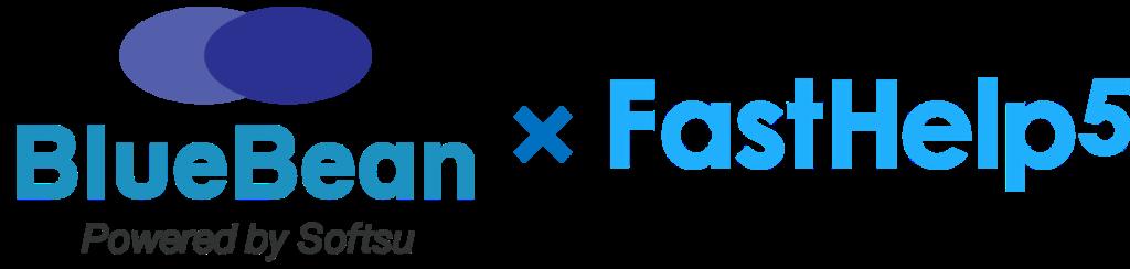 BlueBean×FastHelp5ロゴ